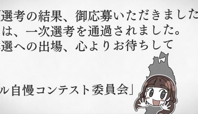 kumamiko11_03.jpg