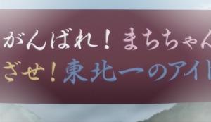 kumamiko12_10.jpg