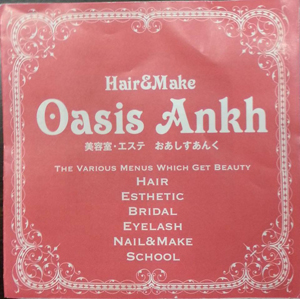 Oasis Ankh