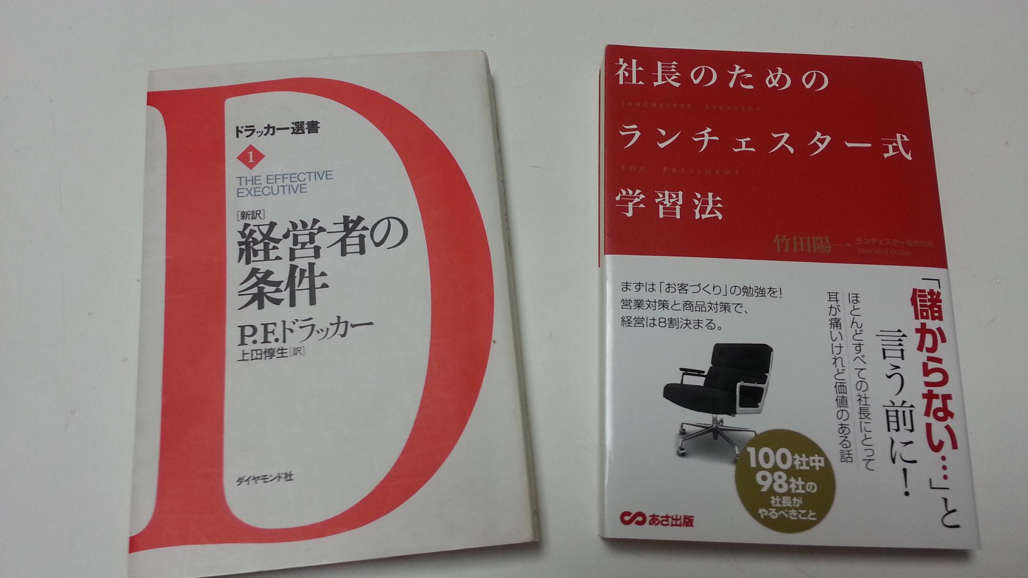 20160620_225200.jpg