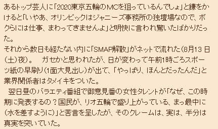 160820a1.png