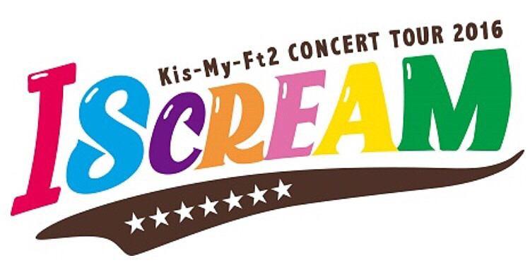 """キスマイが新曲『シャララサマータイム』をアイスクリーム魂初日に披露、衣装はまるで""""みかんネット""""!?"""