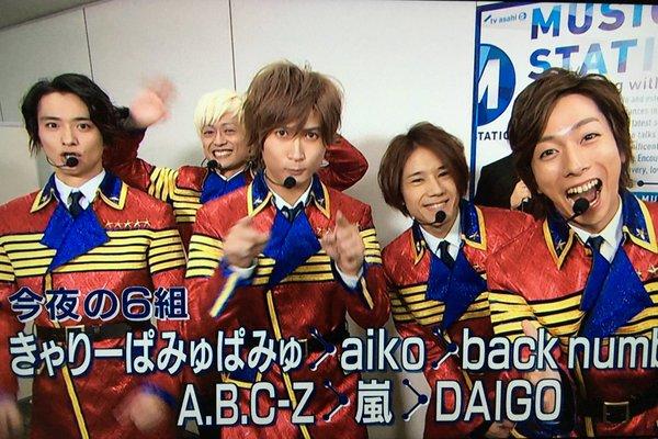 【Mステ】A.B.C-Zのアクロバットと生歌に称賛の声、スタジオのaikoと嵐も大興奮!
