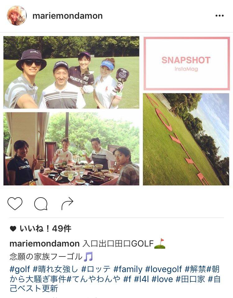 元KAT-TUN・田口淳之介の家族写真を実姉・まりえさんがインスタに投稿しファン騒然wwwwww