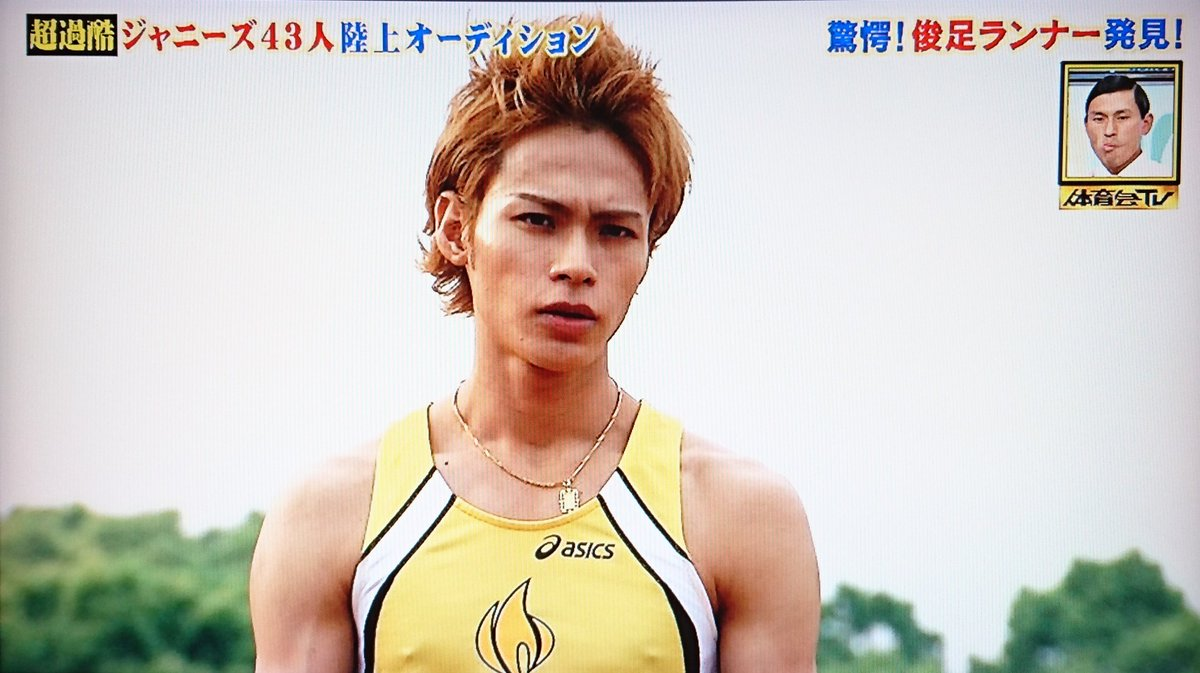 「炎の体育会TV 上田」の画像検索結果