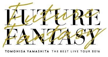 山P(山下智久)がライブで『ネコネコロケット』を披露、生田斗真のゲスト参加をファン期待!
