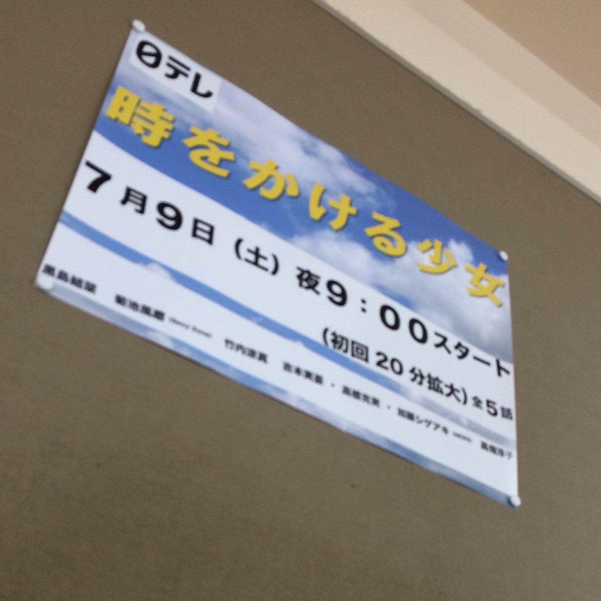 Cl3H-qSUYAIKB4I.jpg
