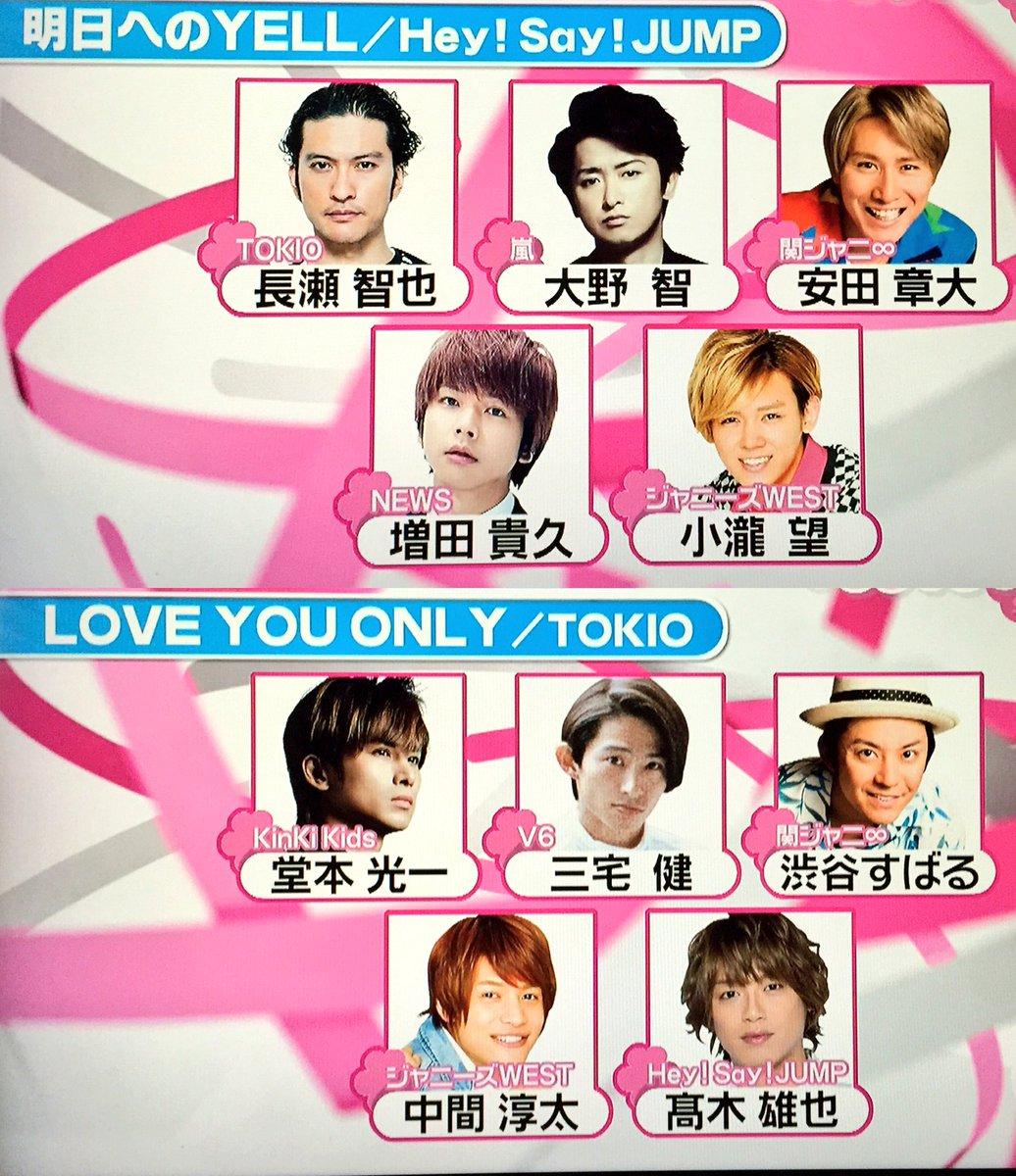 【THE MUSIC DAY】ジャニーズシャッフルメドレーの『渚のお姉サマー』を司会の櫻井翔が心配!