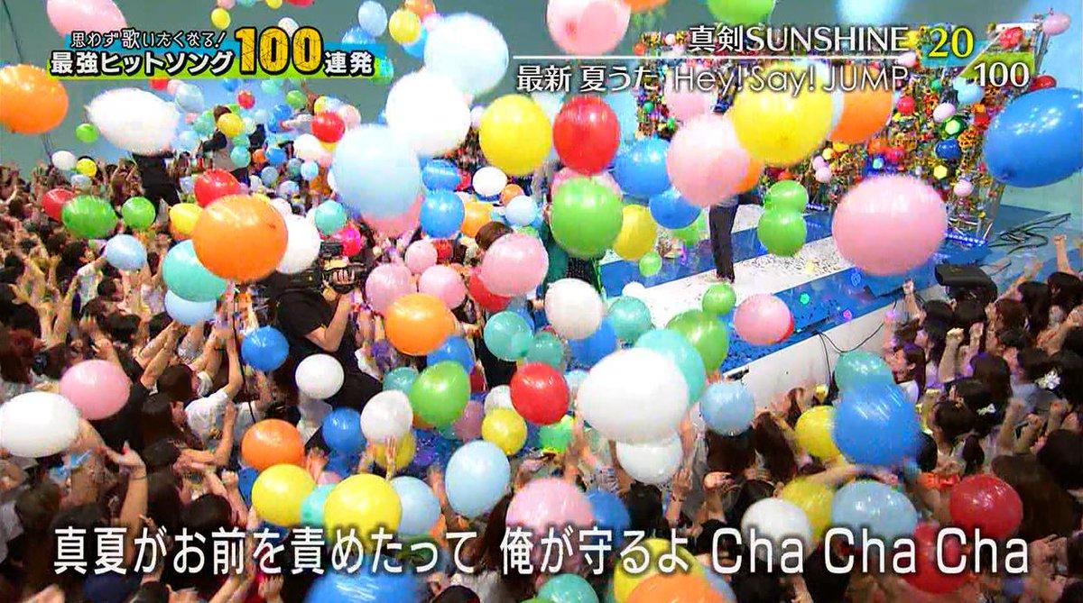 Cnn649XUEAAAAR5.jpg