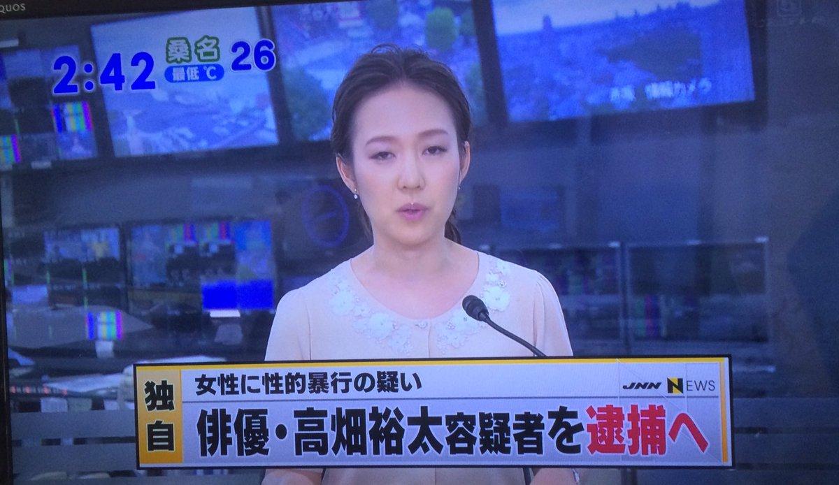 【24時間テレビ】ドラマ『盲目のヨシノリ先生』、高畑裕太の代役を立て撮り直しと編集を残り4日で行う!