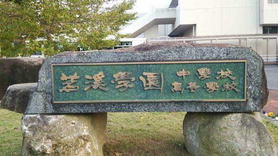 tsuku151128.jpg