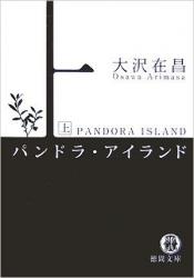 panndoraa001