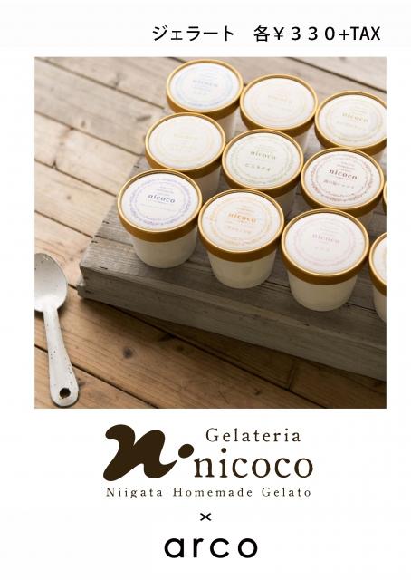 nicoco arco-POP_01