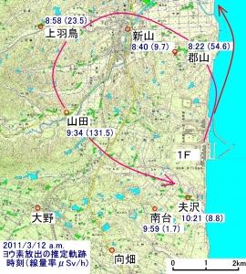 310rv_map_1F_fukin_a3.jpg