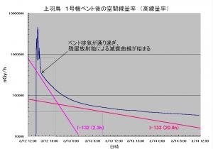 413_kamihatori_312-14.jpg