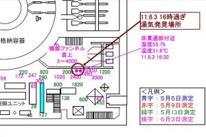 500_110604_u1F1_yuge.jpg