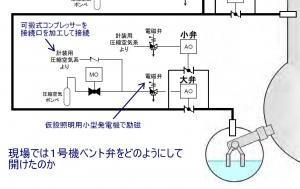 604_u1_vent-valve.jpg
