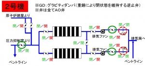 608_u2-sgts_hoanin_20111227.jpg
