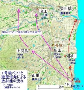 705_map_1Fn_c.jpg