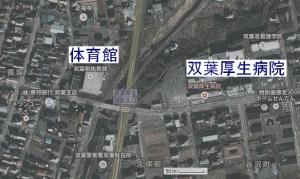 706_futaba-hp_shinzan.jpg