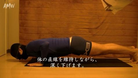 training-001 (4)