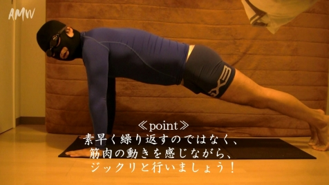 training-001 (6)