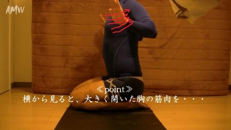 training-001 (15)