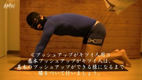 training-001 (17)