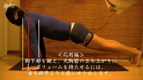 training-001 (20)