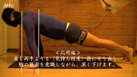 training-001 (23)