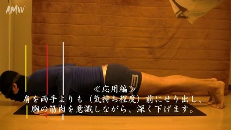 training-001 (24)