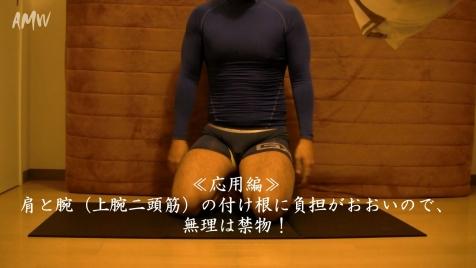 training-001 (28)