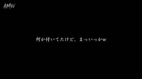 onenga-taiki-kun-03 (7)