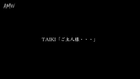 onenga-taiki-kun-03 (8)