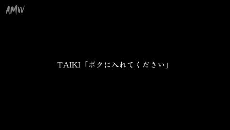 onenga-taiki-kun-03 (10)