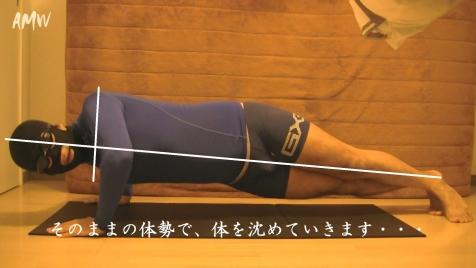 training-002 (3)