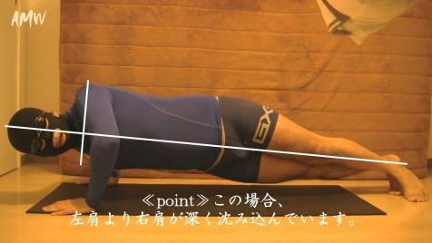 training-002 (4)