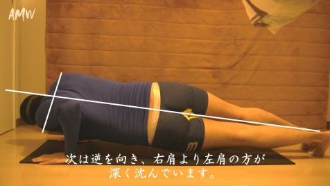 training-002 (5)
