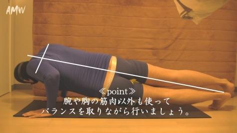 training-002 (6)