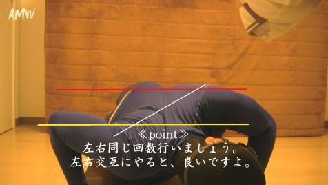 training-002 (12)