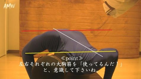 training-002 (13)