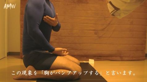 training-002 (16)