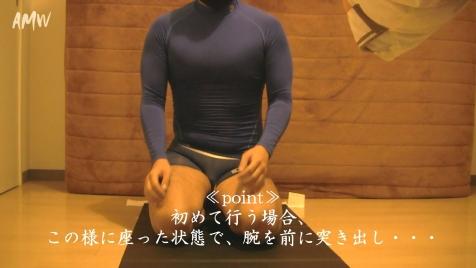 training-002 (18)