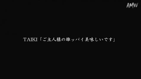 onenga-taiki-kun-04 (1)