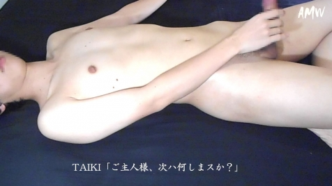 onenga-taiki-kun-04 (9)a