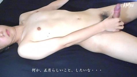 onenga-taiki-kun-04 (11)a