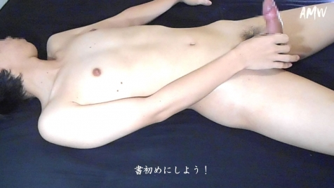 onenga-taiki-kun-04 (13)a