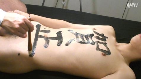 onenga-taiki-kun-04 (22)a