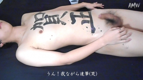 onenga-taiki-kun-04 (23)a