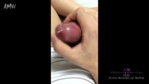 taiki-blog-015-Private-Masturbation-01-sample (5)